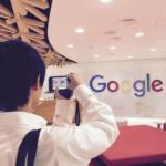 Google本社に行ってきました